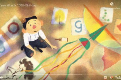 Google Doodle Tyrus Wong